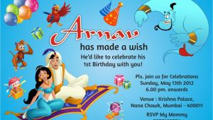 Aladdin Birthday Card Birthday Party Invitation Card Invite Personalised Return
