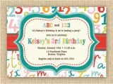 Alphabet Birthday Invitations Abc 123 Birthday Party Invitation Diy Printable by