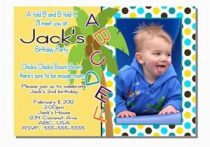 Alphabet Birthday Invitations Alphabet Invitation Birthday Party Digital or Printed by