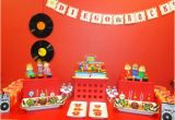 Alvin and the Chipmunks Birthday Decorations Alvin and the Chipmunks Birthday Party Ideas Photo 1 Of