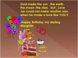 Animated Birthday Cards for Daughter the 55 Cute Birthday Wishes for Daughter From Mom