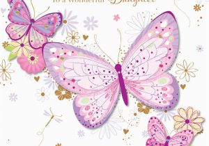 Animated Birthday Cards for Daughter Wonderful Daughter Happy Birthday Greeting Card Cards