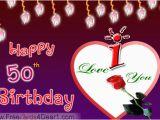 Animated Birthday Cards for Husband Animated Birthday Cards for Husband Www Pixshark Com
