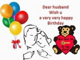 Animated Birthday Cards for Husband Birthday Wishes for Husband Page 7