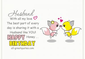 Animated Birthday Cards For Husband Happy Honey Free