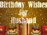 Animated Birthday Cards for Husband Happy Birthday Wishes for Husband with Beautiful Words
