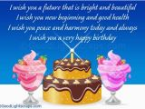 Animated Happy Birthday Cards with Music Animated Birthday Musicals Birthday Musical Wishes