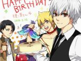 Anime Happy Birthday Quotes Happy Birthday Anime Style Birthday for Otaku