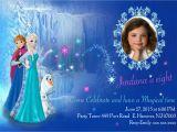 Anna and Elsa Birthday Invitations Diy Print Frozen Invitations Frozen Birthday Invites Elsa