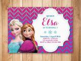 Anna and Elsa Birthday Invitations Printable Frozen Birthday Invitation Elsa Anna Birthday