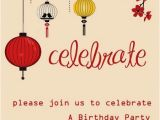 Asian Birthday Invitations asian Birthday Invitation Naked Celebs Caught