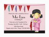Asian Birthday Invitations asian Cutie Birthday Party Invitation Zazzle