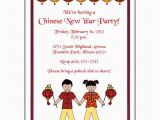 Asian Birthday Invitations Chinese New Year Party Invitation Vietnamese Korean