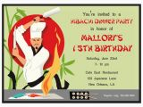 Asian Birthday Invitations Hibachi Sushi Invitation Printable or Printed with Free