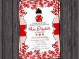 Asian Birthday Invitations Kokeshi Doll Invitation Japanese Birthday Invitation by