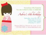 Asian Birthday Invitations Kokeshi Doll Party Invitation by Apartystudio On Etsy 15
