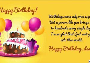 Automatic Birthday Card Sender Sending Service Best Happy