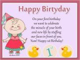 Baby 1st Birthday Card Messages 60 Famous Birthday Wishes for Kids Beautiful Short