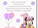 Baby 1st Birthday Card Messages Birthday Wishes for Baby Girl Nicewishes Com