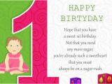 Baby 1st Birthday Card Messages Happy Birthday Quotes for Baby Girl Wishesgreeting