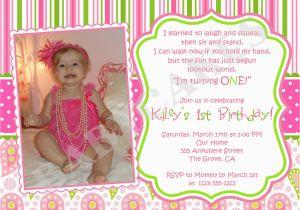 Baby Girl First Birthday Party Invitations First Birthday Invitation