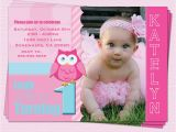Baby Girl First Birthday Party Invitations Owl 1st Birthday Invitations Ideas Bagvania Free
