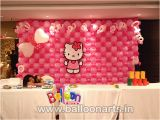 Balloon Decoration for Birthday Girl 1st Birthday Girl Balloon Decoration Girl Birthday