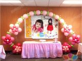 Balloon Decoration for Birthday Girl Balloon Decor Gallery Ava Party Designs Ct Ny