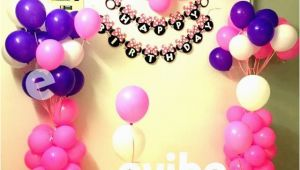 Balloon Decoration for Birthday Girl Lovely Balloon Decoration for Baby Girl Birthday at My