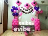 Balloon Decorations for Baby Birthday Lovely Balloon Decoration for Baby Girl Birthday Custom