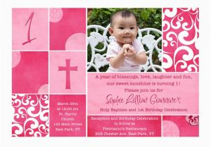 Baptism And Birthday Party Invitations Free Printable First