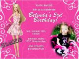 Barbie Birthday Invites Barbie Swirls Birthday Invitations