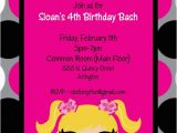 Batgirl Birthday Party Invitations Batgirl Superhero Birthday Invitations