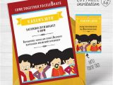 Beatles Birthday Invitations Beatles Instant Download Editable Invitation Beatles