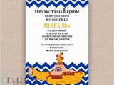 Beatles Birthday Invitations Yellow Submarine Beatles Inspired Birthday Invitation
