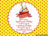 Belated Birthday E Card Belated Birthday Wishes for Friends Quotes and Messages