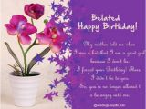 Belated Birthday E Card Belated Birthday Wishes Late Birthday Quotes Messages