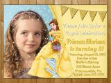Belle Birthday Party Invitations Belle Invitation Princess Belle Invitations Belle Party