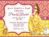 Belle Birthday Party Invitations Belle Printable Birthday Party Invitation by