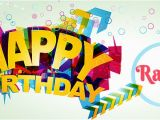 Best Free E Birthday Cards Uk Happy Birthday Randa Free Ecards