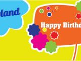 Best Free E Birthday Cards Uk Happy Birthday Rowland Free Ecards