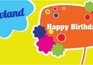Best Free E Birthday Cards Uk Happy Sebastian Ecards