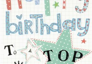 Best Free E Birthday Cards Uk Happy To A Top Bloke Paper Salad Card