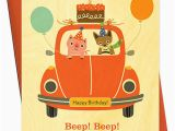Best Place to Buy Birthday Cards 25 Best Happy Birthday Greeting Cards You Should Buy
