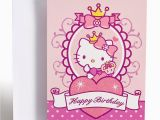 Best Place to Buy Birthday Cards Buy Cheap Hello Kitty Birthday Compare Products Prices
