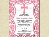 Bible Verse for 1st Birthday Invitations Baptism Vitations All About Baptism Invitation Cards