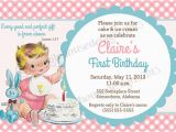 Bible Verse for 1st Birthday Invitations Bible Verse for Birthday Invitation Il 570xn 442494795