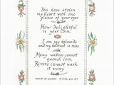 Bible Verse for Husband Birthday Card Hand Lettered song Of songs Print Bible Verse Birthday