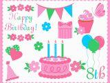 Big W Happy Birthday Banner Big B Happy Birthday