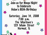 Bingo Birthday Invitations Bingo Game Night Birthday Invitations